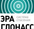 Власти подгоняют автоконцерны с внедрением ЭРА-ГЛОНАСС