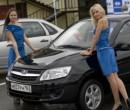 Затраты россиян на покупку новых автомобилей в 2015 году сократились на четверть