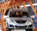 Господдержка автопрома составит 27,2 млрд рублей за три года